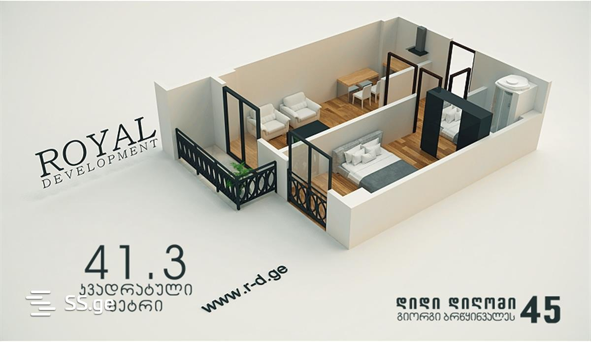 /img/RealEstateType5.png